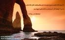 آیه های کتاب مقدس در مورد محبت_9