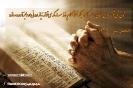 نصیحت های کتاب مقدس_18