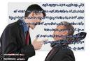 نصیحت های کتاب مقدس_2